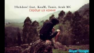 !ShAdow! feat. KeaM, Tanir, Arab MC - Сердце из камня (D. Royal-Google)