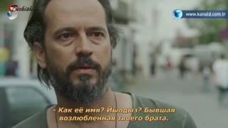 """""""Бодрумская Сказка"""" - 1 тизер к сериалу с русскими субтитрами"""