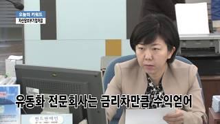 투데이 키워드 - 자산담보부기업어음, 기업의 유동자금