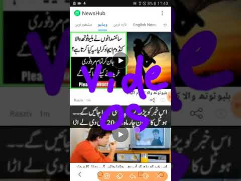 Read and watch latest news about pakistan using uc browser