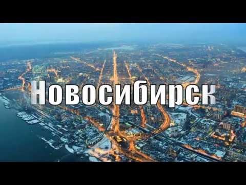 знакомства лесби новосибирска доска