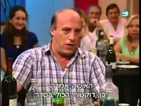 Азохен вей - еврейские анекдоты истории и приколы