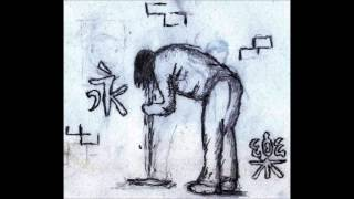 jazmorles - Grunge Sound (Instrumental Audio)