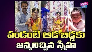 Actress Sneha Born Baby daughter | Sneha Daughter | Celebrity News | YOYO Cine Talkies