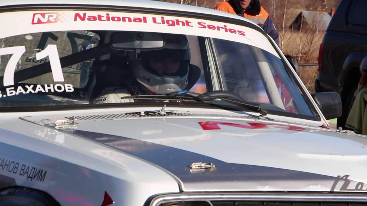 NLS 2013 5-й этап, Волги, перед гонкой.