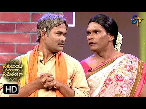 Chandra Performance    ETV Sankranthi Special Event   15th January 2019   ETV Telugu
