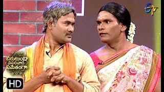 Chandra Performance  | ETV Sankranthi Special Event | 15th January 2019 | ETV Telugu
