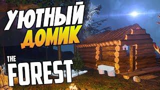The Forest - Уютный домик!