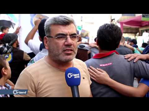أهالي مدينة إدلب يتظاهرون دعما لـ-الخوذ البيضاء- و -مخيم الركبان-  - 10:53-2018 / 10 / 20