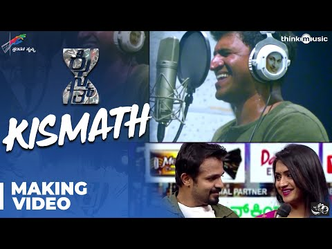 Kismath Full Song Making Video | Kismath Kannada Movie | Puneeth Rajkumar | Vijay Raghavendra