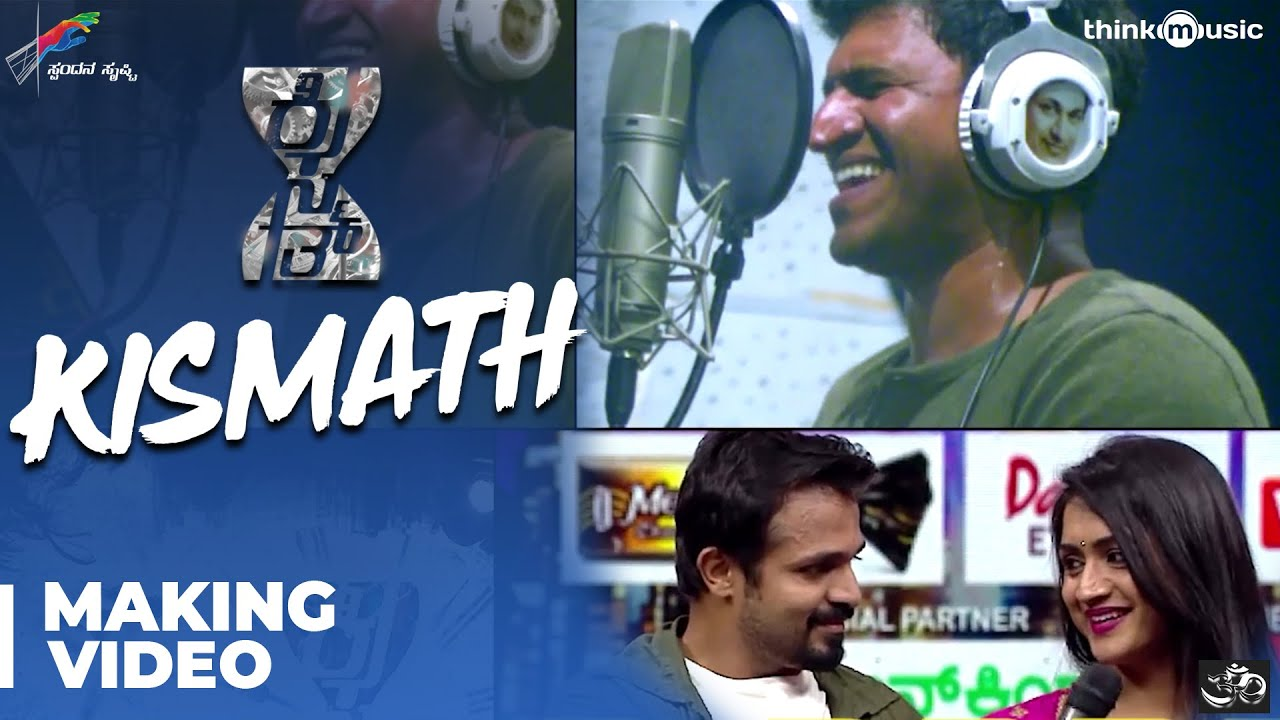 Kismath Full Song Making Video | Kismath Kannada Movie | Puneeth Rajkumar | Vijay Raghavendra