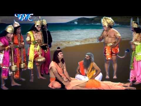 करम गति टारे तरे ना रे भाई - Ayodhya Mere Ram Ki | Devendra Pathak | Hindi Ram Bhajan 2015