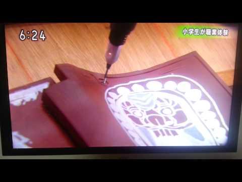 キッズワーク大分 NHK ニュース2015