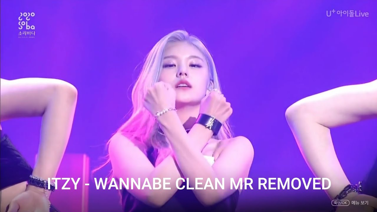 [CLEAN MR Removed] 200813 ITZY (있지) - WANNABE