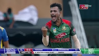 Shafiul Islam's 3 Wickets Against Sri Lanka|3rd ODI | ODI Series | Bangladesh tour of Sri Lanka 2019