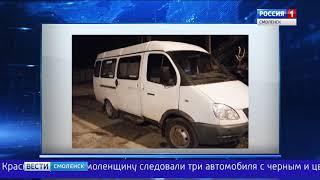 Ввоз в Россию белорусских сигарет пресекли смоленские пограничники