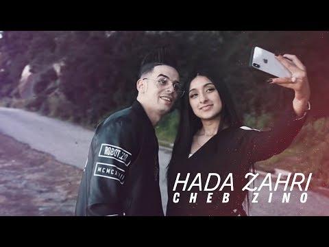 CHEB ZINO - HADA ZAHRI (Exclusive Music Video) | 2018 | (الشاب زينو -  هذا زهري (فيديو كليب
