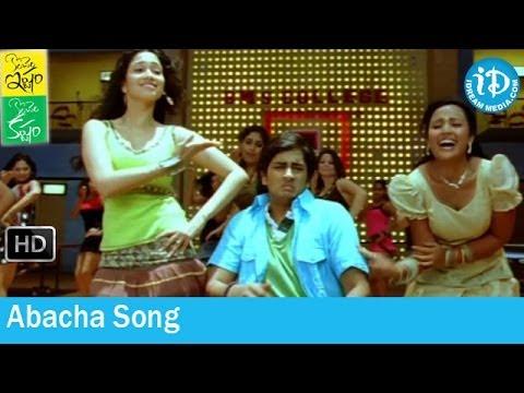 Abacha Song  Konchem Ishtam Konchem Kashtam Movie Songs  Siddharth  Tamannaah