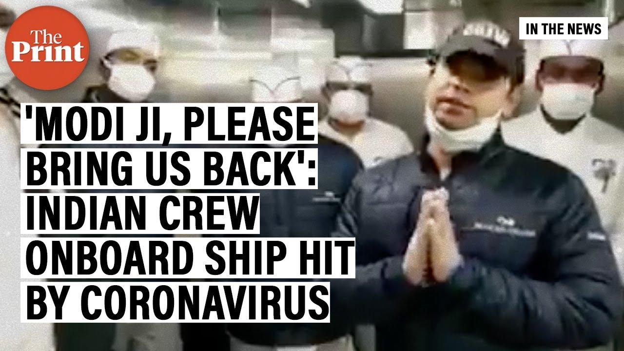 Modi Ji Please Bring Us Back Indian Crew Stuck In Coronavirus