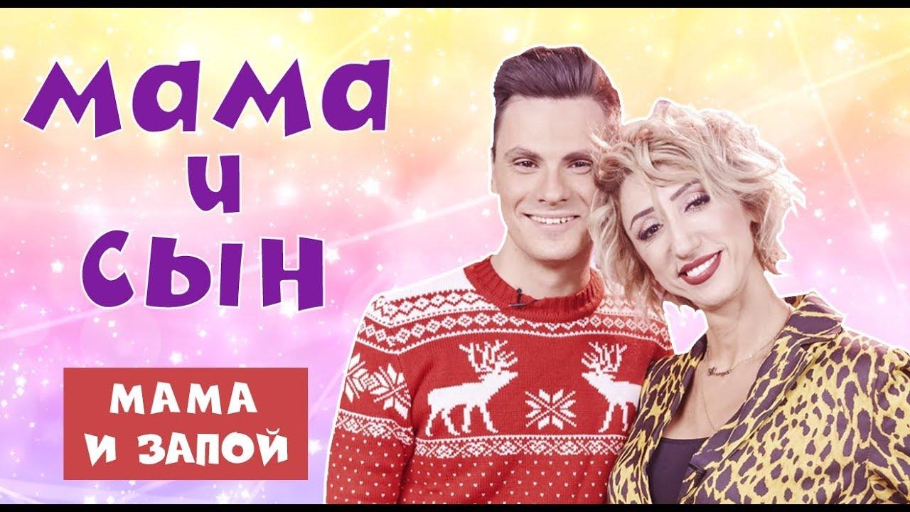 "МАМА И СЫН - ""ЗАПОЙ"" (#tatarkafm)"