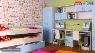 видео Двухъярусные кровати для детей с бортиками – купить недорого детскую двухъярусную кровать в Москве