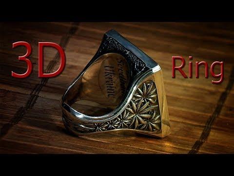 3D Перстень! Процесс создания! (Finger Ring)