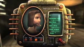 Fallout: New Vegas. Создаем секси чику