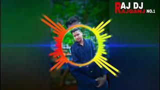 Ae Mor Jan Rupa Love Mix By Raj Dj Rajganj 9931147426
