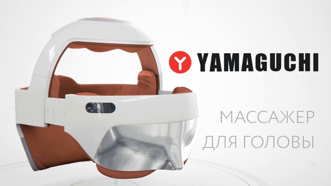 Купить шлем массажер головы дома техника новосибирск