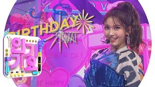 Download lagu SOMI(전소미) - BIRTHDAY @인기가요 Inkigayo 20190616