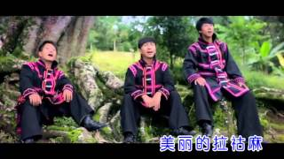 Lahu songs from Nawfu village, China