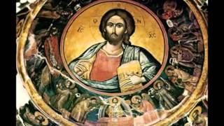 القداس الالهي البيزنطي