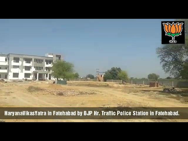 Haryana Vikas Yatra Fatehabad District.(2)