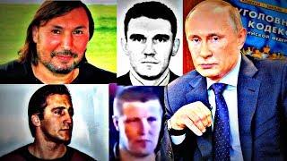 Воров в законе встревожила инициатива Путина