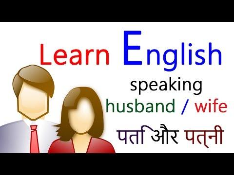 Learn English through Hindi   Family Speaking   Sentences for English conversation अंग्रेजी बोलो