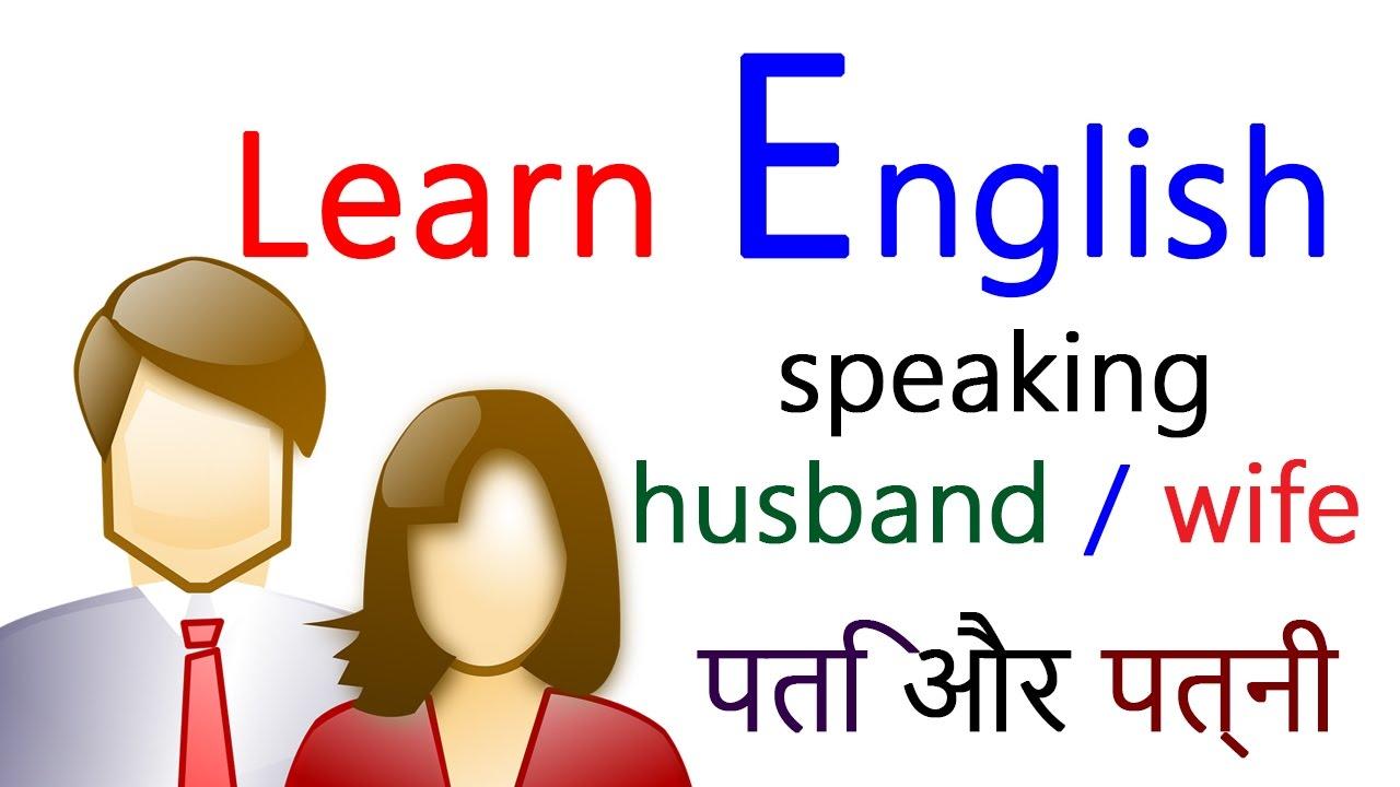 Learn english from hindi youtube
