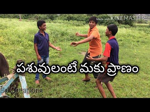 Pasuvulante maku pranam   Dj Mix with Chatal Band Teenmar   Just fun   arokya milk ad telugu spoof.