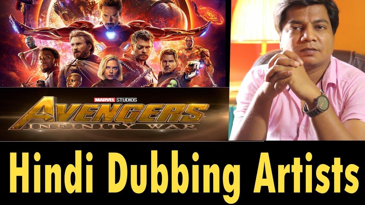 Avengers Infinity War | Hindi Dubbing Artists