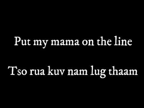 Phone in Heaven Hmong Lyrics