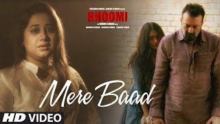 видео Фильм Бхуми (2017) онлайн смотреть бесплатно в хорошем качестве HD 720