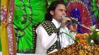 "Parampujya Shri Parmanand Ji Maharaj ""Anandji"" - Nind na aaye re, chain na aaye re."