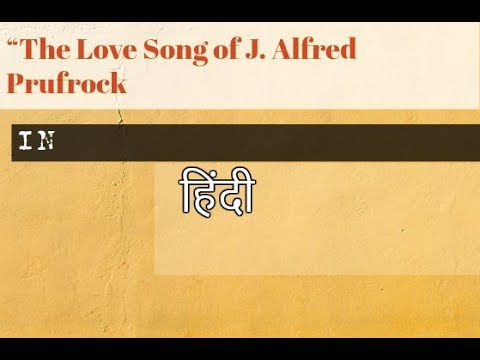 """The Love Song of J. Alfred Prufrock T. S. Eliot's 