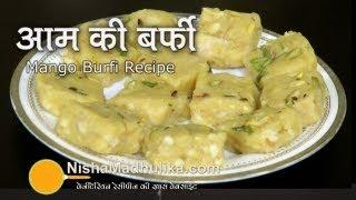 Mango Burfi recipe - Mango Kalakand
