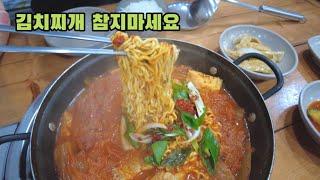 [울산맛집] 푹익은 신김치와 맛있는 돼지고기가 있는 '…