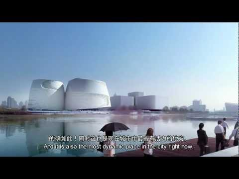 Animation UNStudio - The National Art Museum of China