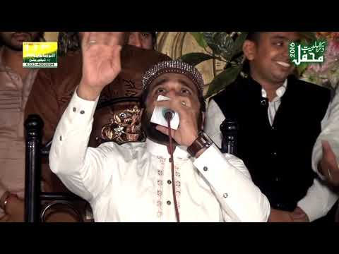 ALLAH ALLAH ALLAH ALLAH BY Qari Shahid Mehmood