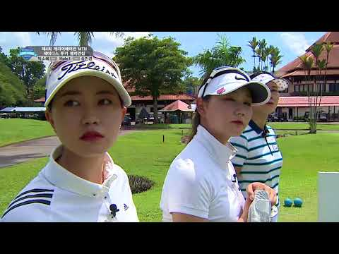 Korean Ladies Rookie Championship - Ep 1