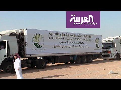 مساعدات مركز الملك سلمان للإغاثة إلى اليمن  - 22:21-2017 / 7 / 24