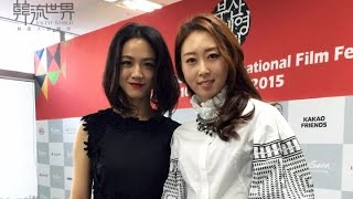 TANG WEI - The Most Popular Chinese Artist in KOREA_韓國人最喜歡湯唯 | Hallyu World (EN SUB)