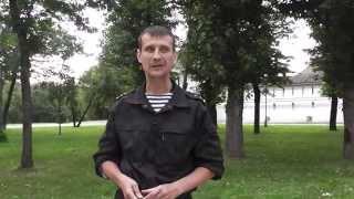 Отчет Ивана Отраковского о поездке в Пугачев.